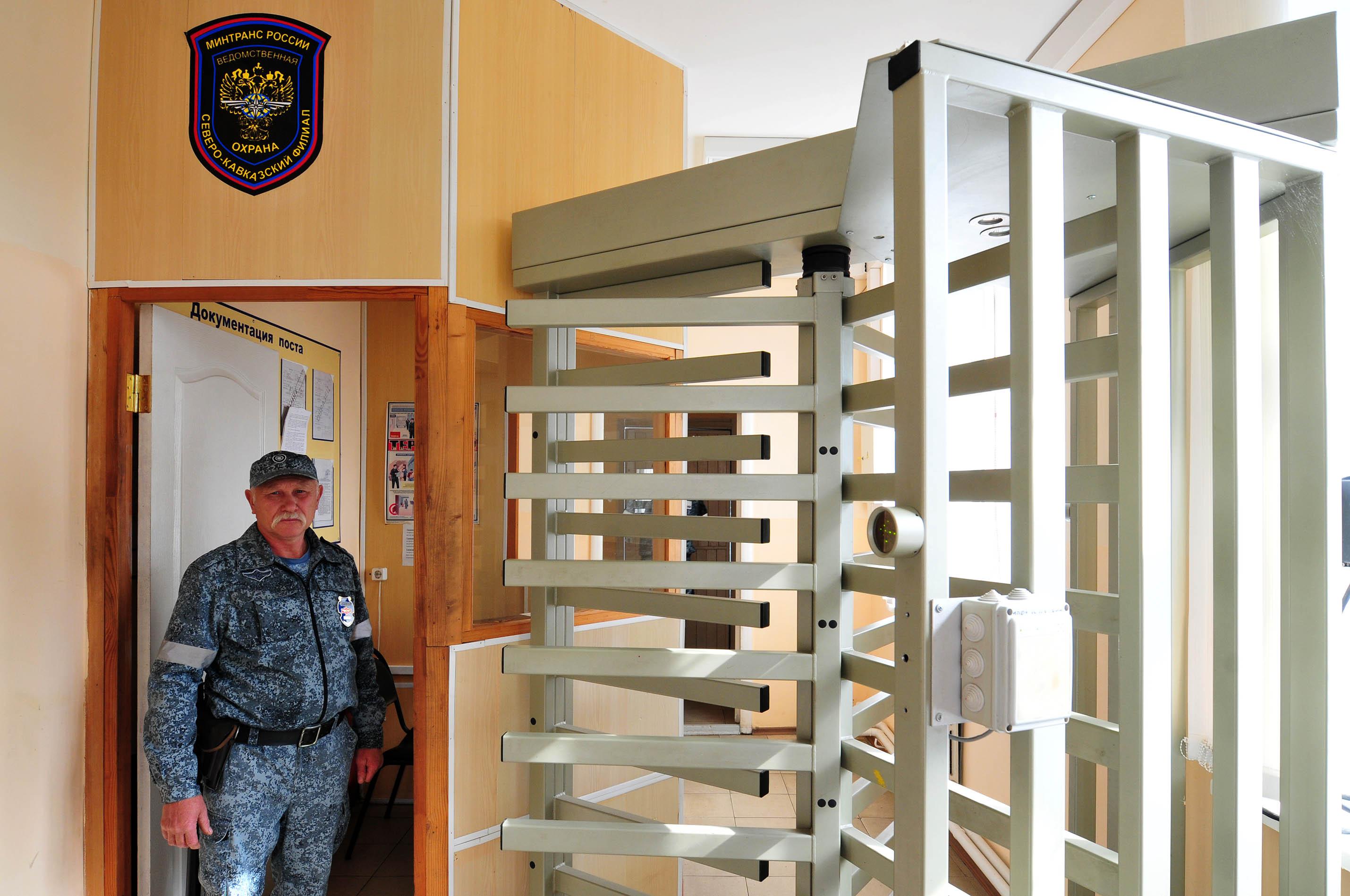 права и обязанности начальника транспортного отдела россия должностная инструкция