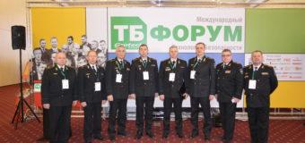 На международном форуме в Москве обсудили предложения по развитию мер безопасности транспортной инфраструктуры