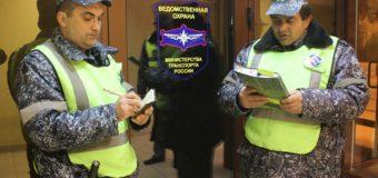 В Краснодарском филиале ведомственной  охраны Минтранса России поздравили победителей трудового соревнования