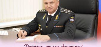 Поздравление Алексея Ковыршина с 8 марта