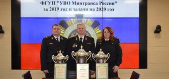 Приморский филиал в тройке лидеров трудового соревнования ФГУП «УВО Минтранса России»