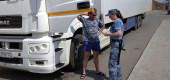 На автодороге Новороссийск – Керчь  предупреждён провоз пистолета