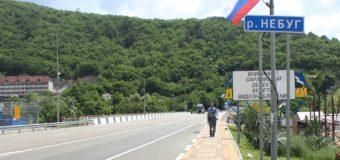 Ещё 5 искусственных сооружений Краснодарского края под защитой ведомственной охраны Минтранса РФ